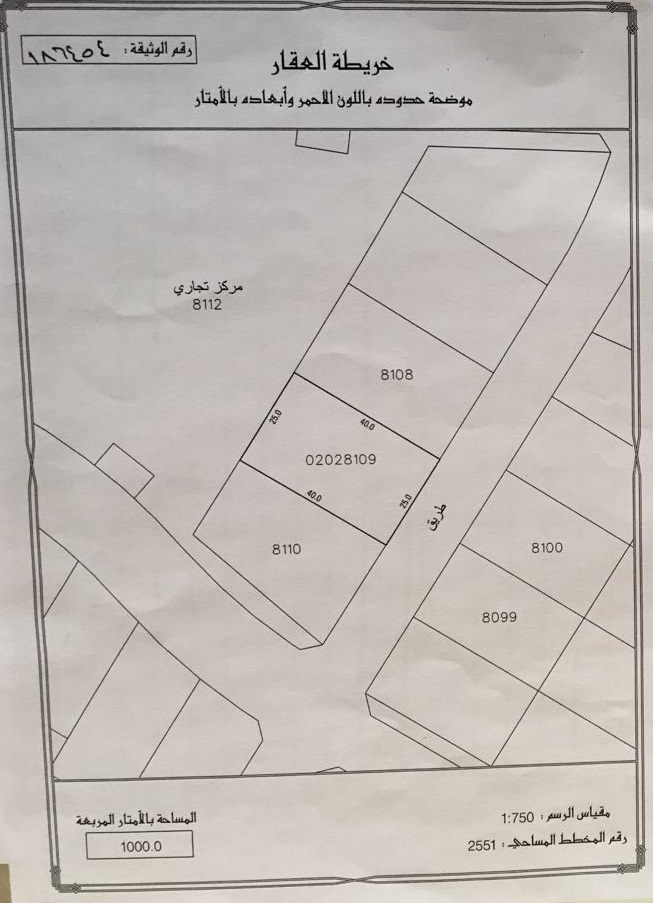 Land for sale in Diyar Al muhraq LS102